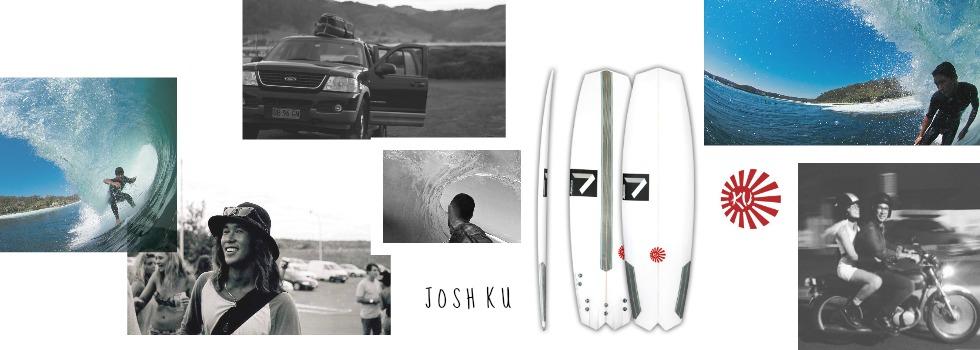 joshua-ku-model-annesley-surfboards.jpg